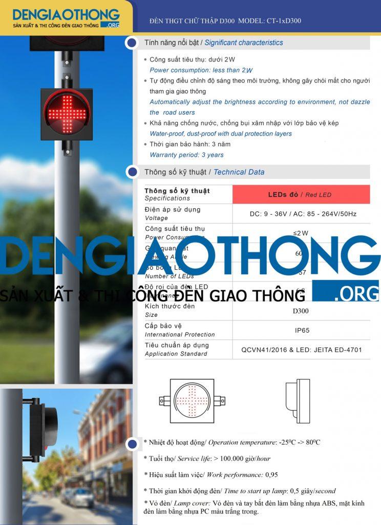 den-tin-hieu-giao-thong-chu-thap-d300