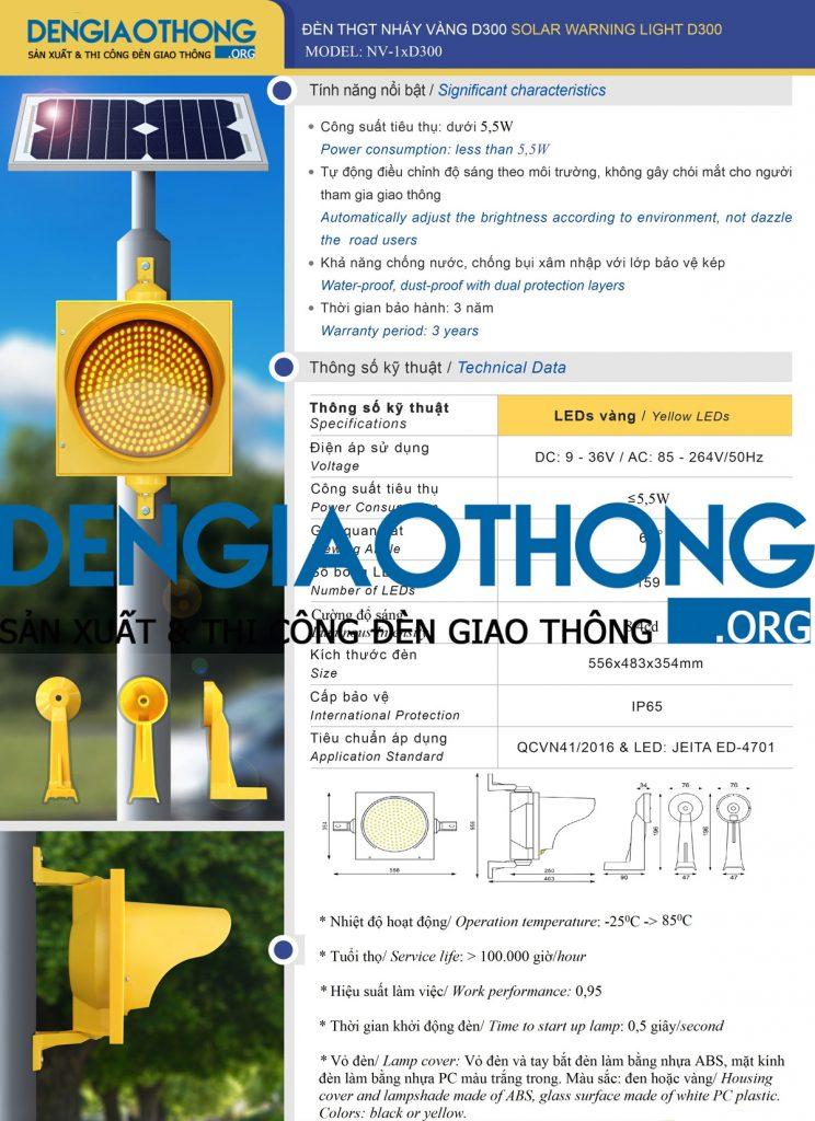 den-tin-hieu-giao-thong-nhay-vang-d300